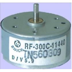 C-6059 Motor para aplicación solar