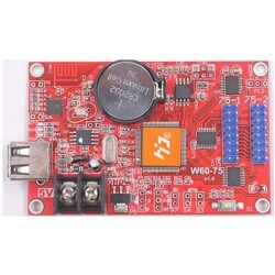 HD-W60-75 CONTROLADORA 640X64/1024X16